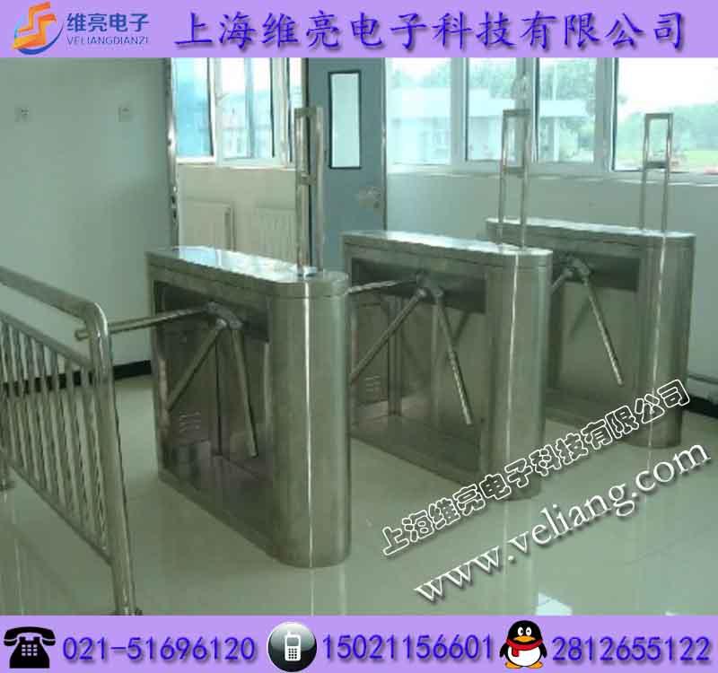 上海维亮电子科技有限公司的形象照片