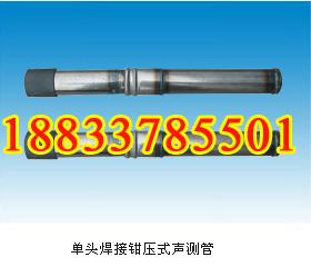 贵州贵阳声测管现货供应声测管价格