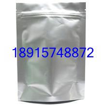 天津抽真空防静电袋|天津添加剂食品铝箔袋|天津真空包装袋