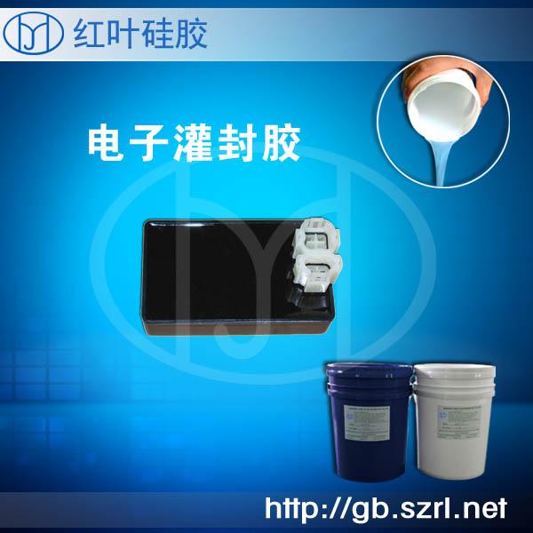 LED专用亮化行业专用硅胶