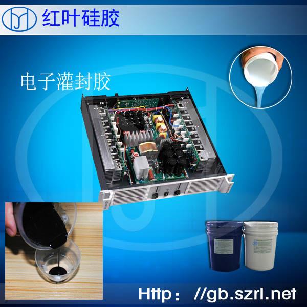 专业供应阻燃性液体硅橡胶