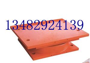 钢结构减震钢球支座批发生产_GJQZ型钢结构减震钢球支座专业设计