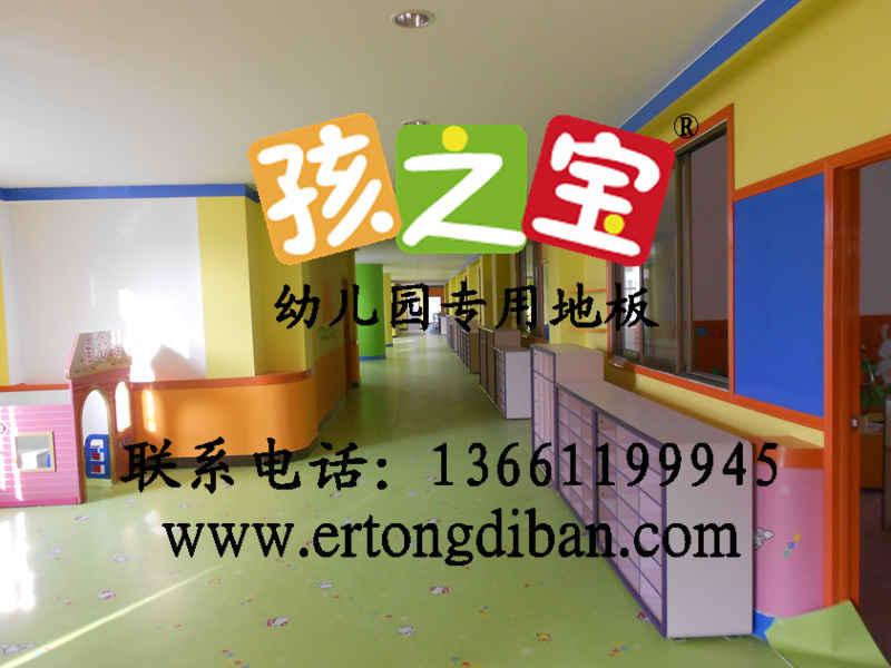 幼儿园大厅地板价格