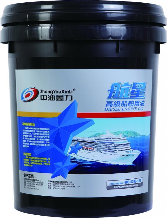 中油鑫力系列 - 船舶用油-CF-4 航星高级船舶用油