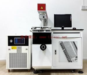 潮州陶瓷激光打标机,潮州陶瓷专用激光打标机