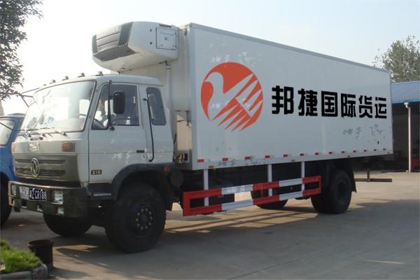 上海到香港物流 上海国际物流公司