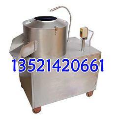 芋头打皮机|马铃薯削皮机|电动芋头打皮机|北京马铃薯削皮机|小型