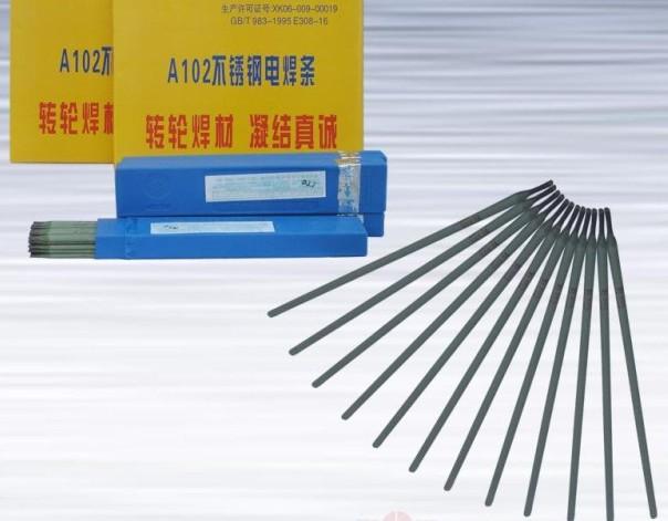 供应深圳A312不锈钢焊条 E309Mo-16不锈钢焊条厂家