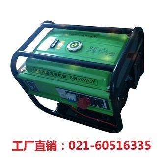 车改装使用汽油发电机5千瓦尺寸