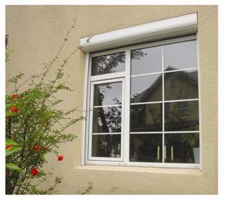电动防护窗遮阳帘