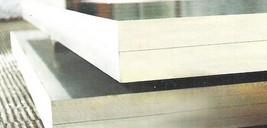 供应西南铝材5082-H38, 5082铝板,1050铝板,铝及