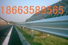 吉林敦化公路波形护栏板厂家直销价格