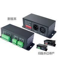 DMX512控制器