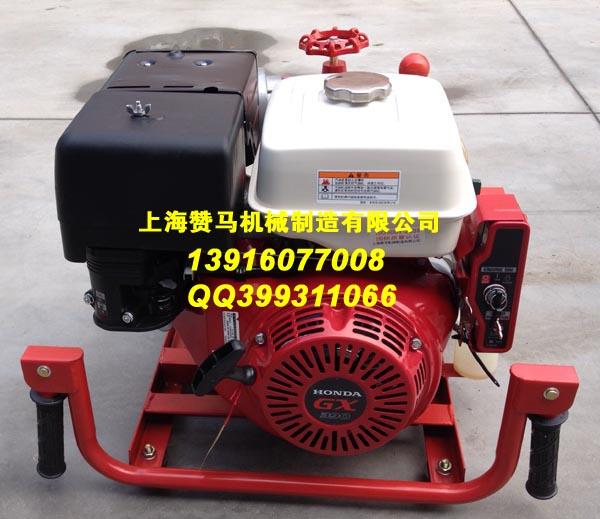 日本品牌,手抬机动泵,汽油手抬消防泵,上海水泵GX390发动机