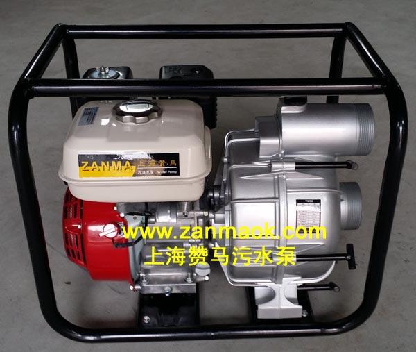 汽油污水泵3寸GX160,本田动力,排污泵,抽水机