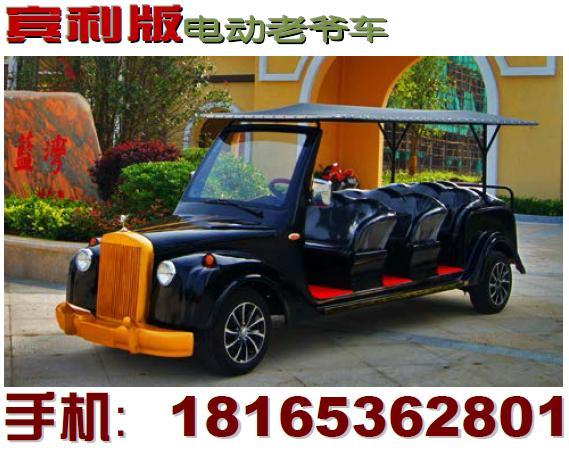重庆电动老爷车,重庆电动观光车价格,重庆电动观光车批发