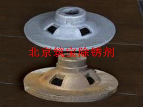 不锈钢除锈剂专业除锈剂生产厂家