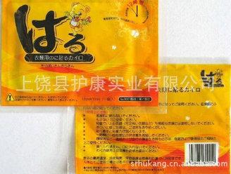 上饶县护康实业有限公司的形象照片