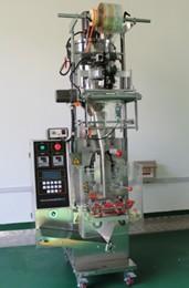 火热供应全自动液体包装机