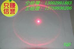 钉扣机光斑激光器