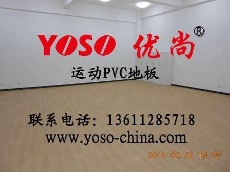 舞炫同质透芯pvc舞蹈地板,舞炫高级同质pvc地板