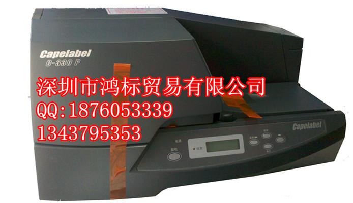 佳能C-330P线缆标牌印字机