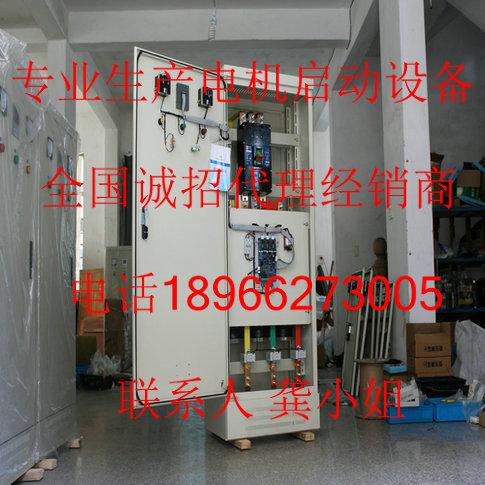 BGZR-15kW在线一体式软启动柜接线原理图