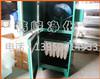 布袋除尘器 PL系列除尘器  除尘设备 单人除尘器