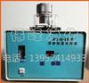 JYQⅡ型浮游细菌采样器 药厂检测仪器 GMP细菌采样台