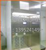 固体制剂新版称量室 负压称量室 钢板称量房
