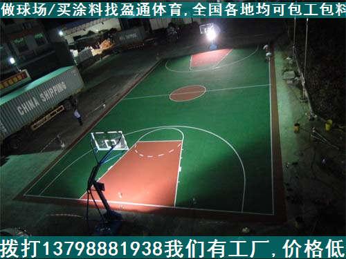 景德镇塑胶篮球场地标准尺寸是多少 江西小学塑胶篮球场标