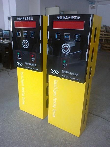 江苏省南京距离票箱 停车场收费系统厂家,昕晖亚直销,价格最低