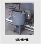 粉煤灰加气混凝土设备生产中蒸压养护的方法