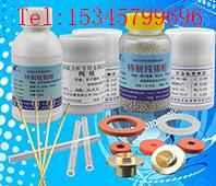 碳硫助熔剂、纯铁助熔剂、硅钼粉纯锡粒助溶剂碳硫分析石英玻璃管