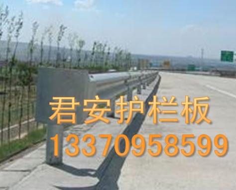 西藏林芝公路波形护栏板安保工程