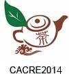 2015广州茶文化与紫砂展