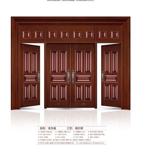 铜门代理价格铜门加盟费用铜门代理多少钱尽在杭州富贵龙