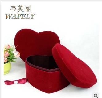心形花束包装盒