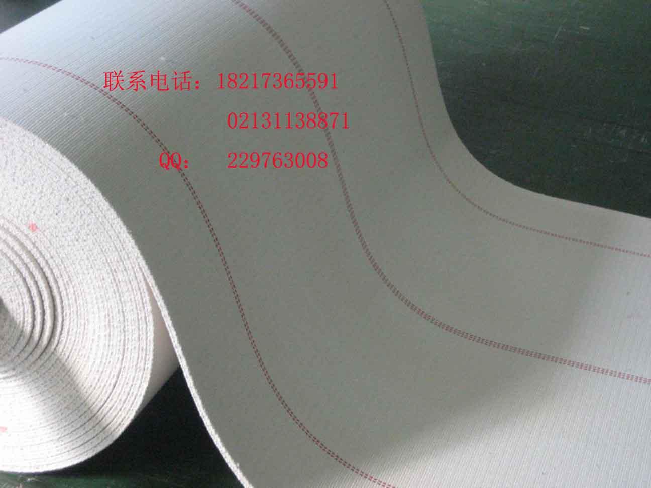 木棉输送带