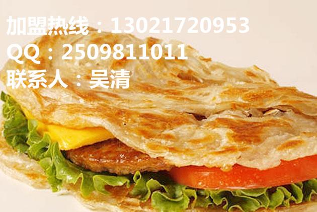正宗台湾手抓饼加盟台湾手抓饼的做法哪里可以培训