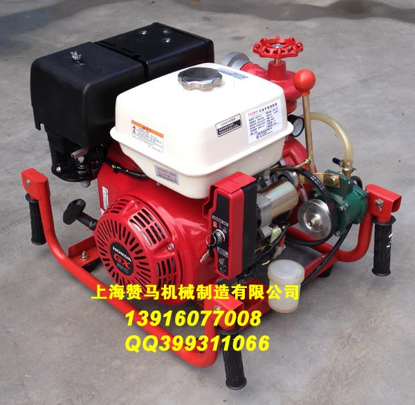 上海赞马机械制造有限公司`的形象照片