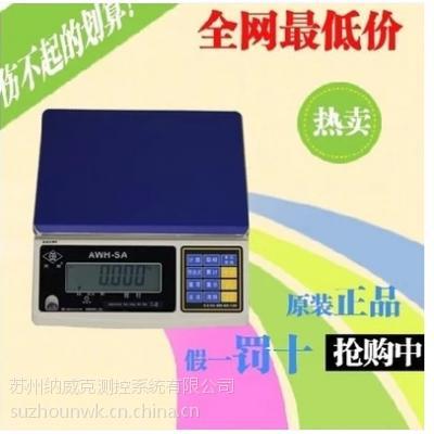 英展计数桌秤工业电子秤点个数秤30kg 15kg 6kg 电子称
