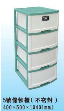 厂家推荐储物整理箱整理柜
