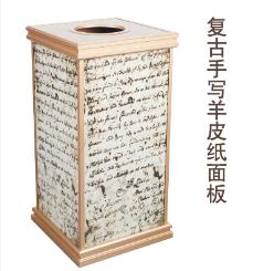 手写羊皮纸面板垃圾桶 星级酒店大理石座地烟灰盅