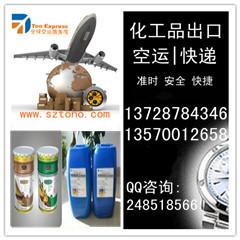 化工品国际快递空运,门对门一条龙服务