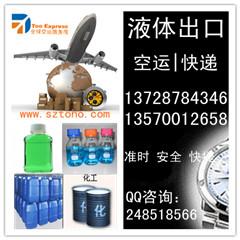 香港EMS可出香精,液体,粉末等各类敏感货,安全,快捷