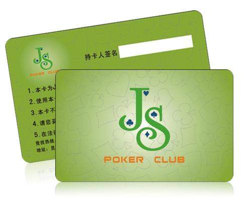 重庆会员卡制作厂家,贵宾制作设计制作,会员卡制作价格-重庆制卡