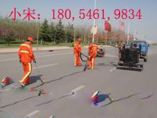 潍坊路面灌缝胶用量销售热线:宋萍180.5461.9834