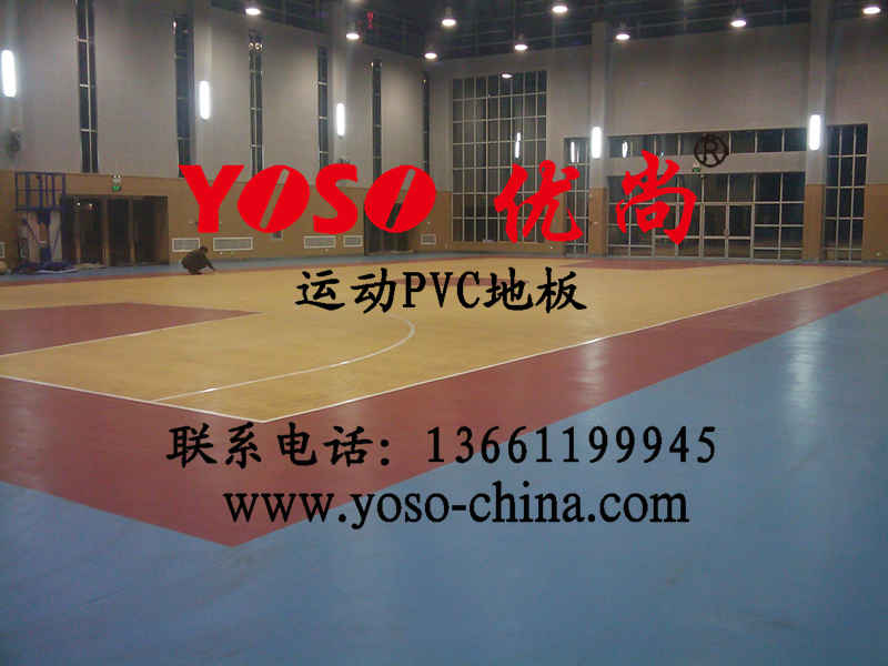 优尚专业篮球馆PVC地胶,优尚篮球场PVC运动地胶,优尚篮球场P