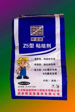 斯温格Z5型磁转粘结剂